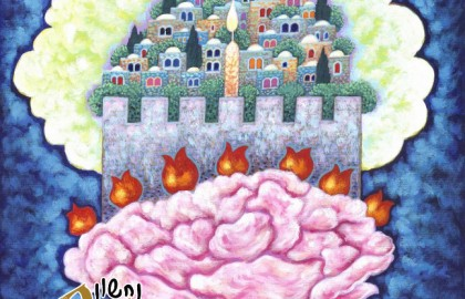 ירושלים ובית המקדש